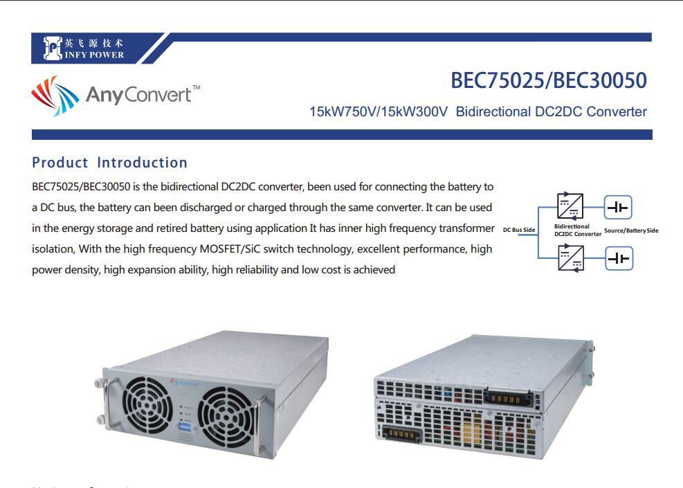 BEC75025-1