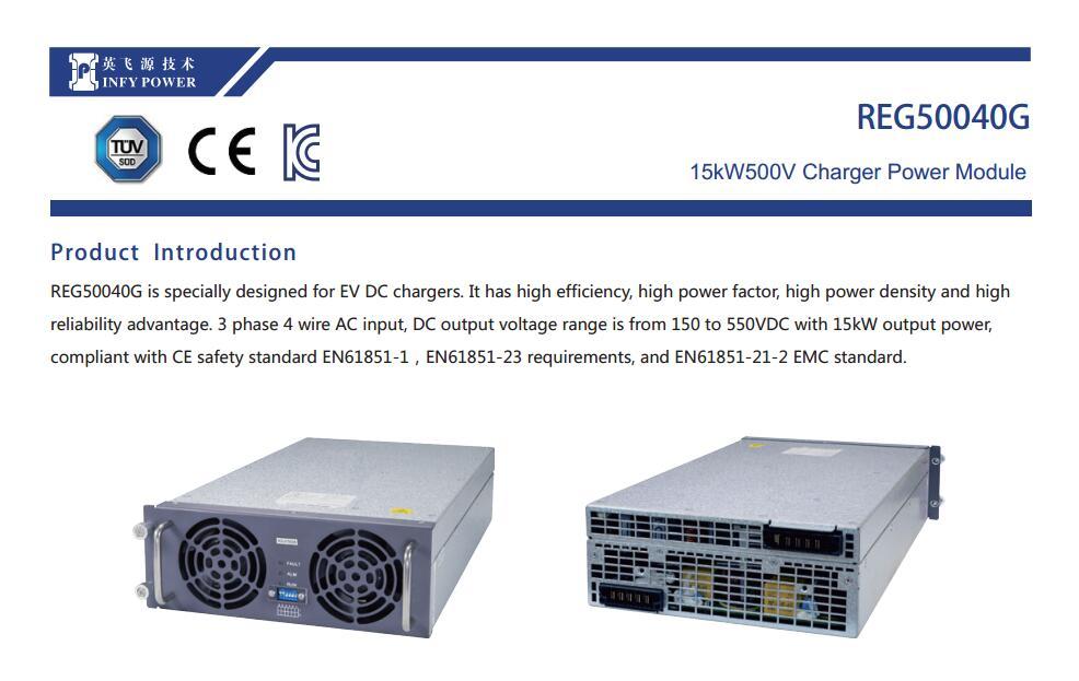 REG50040G-1
