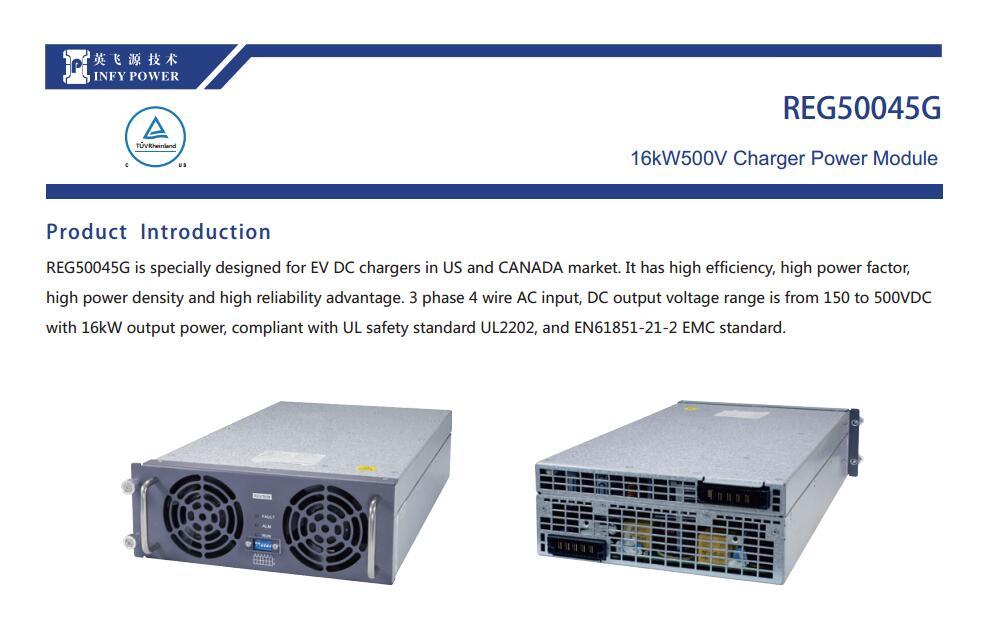 REG50045G-1